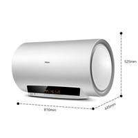Haier 海尔 60升/80升速热增容家用储水式电热水器 预约洗浴 专利防电墙防漏电8年质保热水器 60升
