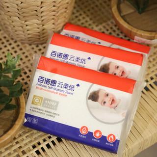 百诺恩 婴儿孕妇抽纸巾 一箱  60抽*60包