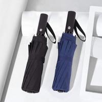 添晴 9 商务折叠大伞 全自动 黑色