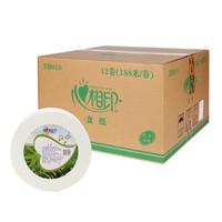 心相印 ZH-ZB010-10X 大卷纸卫生纸大盘卷纸厕纸 10箱 733g/188米 (120卷*733g/188米、有芯卷纸、3层)