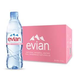 法国Evian依云天然矿泉水高端弱碱性水源整箱500ml*24瓶