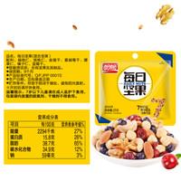 PANPAN FOODS 盼盼 腰果550g 袋装