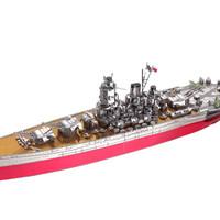 piececool 拼酷 立体金属模型拼装拼图 战列舰模型