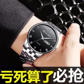 BELUSHI 贝罗仕 手表 男士手表非全自动机械表非瑞士时尚潮流防水男表时尚商务男表 银色壳黑面钢带