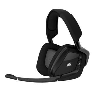 CORSAIR 美商海盗船 CA-9011150-NA 7.1声道 RGB灯效 头戴式游戏耳机 天行者USB黑色版PRO  CA-9011150-NA (黑色、有线、USB接口)