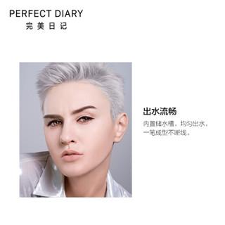 Perfect Diary 完美日记 酷黑明眸眼线液笔海绵头不易晕染新手眼线笔女 黑色