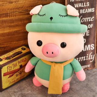 眼含泪光 可爱大号毛绒玩具 70厘米 粉色