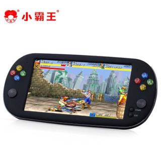 小霸王 Q700 游戏机掌机PSP掌上游戏机 磨砂黑色16G