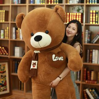 艾迪维尼 熊猫公仔大号泰迪熊 粉色 100厘米
