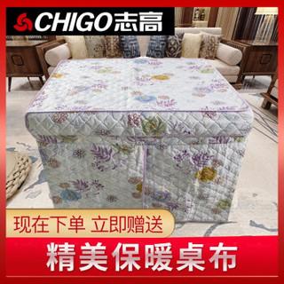 CHIGO 志高 ZYB-001 电暖桌 高雅白