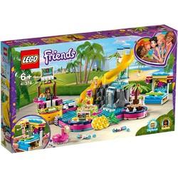 LEGO 乐高 Friends 好朋友系列 41374 安德里亚的泳池派对