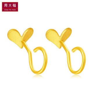 CHOW TAI FOOK 周大福  F212484 爱心 足金黄金耳钉/耳环