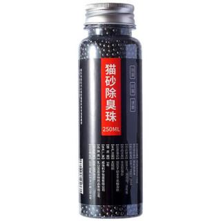 咪贝萌 CCZ02 猫砂除臭珠 250ML/瓶 黑色