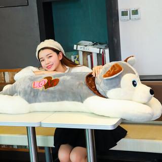 DOXA 时度 哈士奇公仔狗狗毛绒玩具灰色  120厘米  ppg01