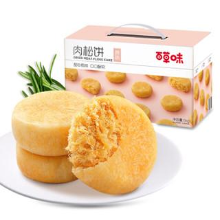 Be&Cheery 百草味 美食糕点   1000g整箱