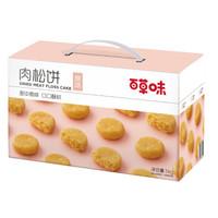 Be&Cheery 百草味 肉松饼 1000g