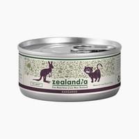 「10罐81元」希兰蒂zealandia猫罐头 90g *10件