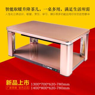 火焰山 长方形电炉子 玫瑰金130*70*62-78