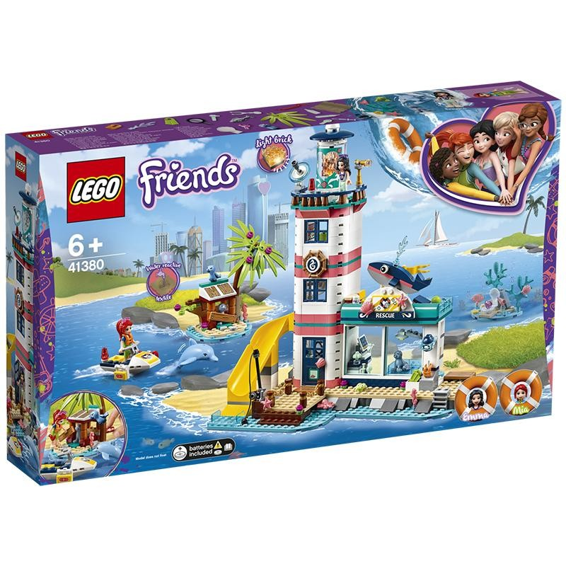 LEGO 乐高 Friends 好朋友系列 41380 灯塔救援中心