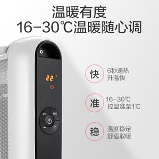 GREE 格力 NDYM-S6021B 电暖气片 白色