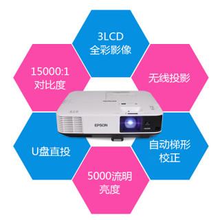 EPSON 爱普生 投影机 (1920X1200dpi、5000ANSI流明、80-300英寸)