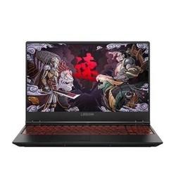Lenovo 联想 拯救者Y7000 2019 15.6英寸游戏笔记本电脑(i7-9750H、8GB、512GB、GTX1650、72%NTSC)