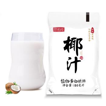 李佳琦推荐 菲诺纯 椰汁180mlx12袋装整箱椰奶生榨椰子汁植物蛋白饮料 *2件