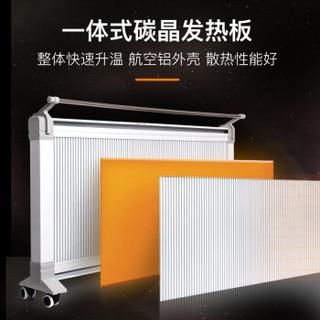 xiangzhao 祥兆 电暖器 2500W  白色款