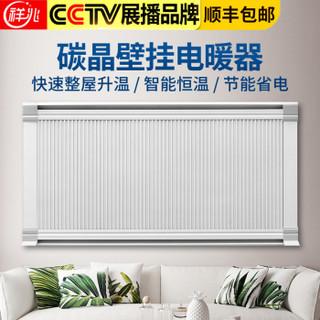 xiangzhao 祥兆 电暖器省电家用 1500W   白色款