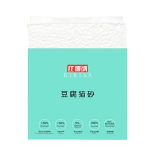 BIRINA 比瑞纳 绿茶味水蜜桃豆腐宠物猫砂 绿色 6LBS装