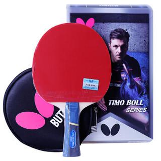 Butterfly 蝴蝶牌 乒乓球拍5星单拍五星TIMO BOLL波尔纯木专业级球拍 控制好 TC501/502