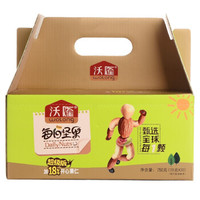 WOLONG 沃隆 超级坚果750g 礼盒装