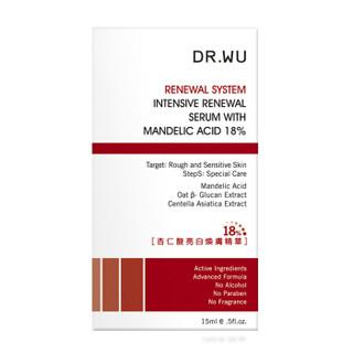 DR.WU 达尔肤 台湾进口  杏仁酸焕肤精华18%浓度15ml/瓶 祛痘印 收缩毛孔