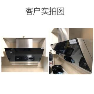 VATTI 华帝 i11090 抽油烟机单机天境系列 黑色