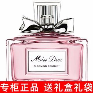 Dior 迪奥 香水女士 迪奥香水小样花漾5ml赠礼盒礼袋