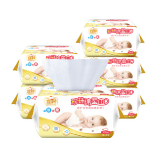 宜婴 婴儿棉柔巾面巾纸100抽*6包