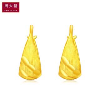 CHOW TAI FOOK 周大福 F210987 简约时尚 足金黄金耳环