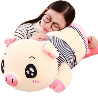 菲菲熊 毛绒玩具猪趴趴猪粉色1.2米 FANGYUAN