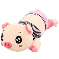 菲菲熊 毛绒玩具猪趴趴猪粉色 90厘米 FANGYUAN