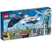 LEGO 乐高 City 城市系列 60210 空中特警基地
