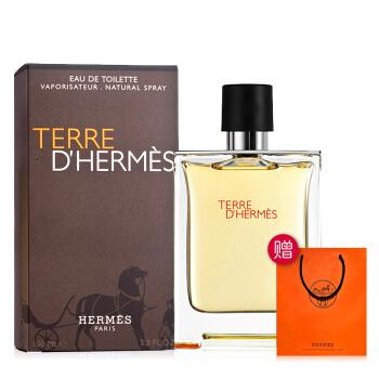 HERMÈS 爱马仕 大地男士香水持久清新木质淡香氛 情人节礼物 大地男士淡香水100ml