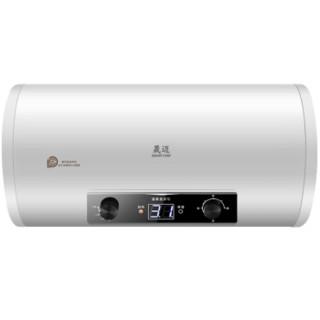 晟迈 C13 40升储水式电热水器