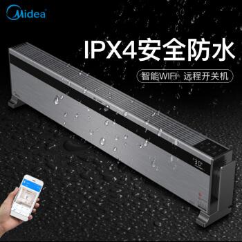Midea 美的 HD22X 电暖器 遥控对衡式节能 2200W