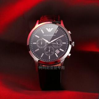 EMPORIO ARMANI 阿玛尼手表男 正品欧美时尚休闲男表 多功能商务男士石英腕表 皮带黑盘 AR2447