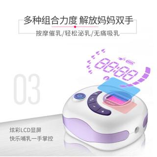 YOUHA 优合 双边电动吸奶器带锂电池可充电自动挤乳器按摩静音 智显果冻粉8004 (双边)