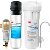 3M 净水器家用DWS 2500CN+前置过滤器BFS3-40GL 套装