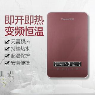 Youmu 优姆 YM-T85 150升即热式电热水器