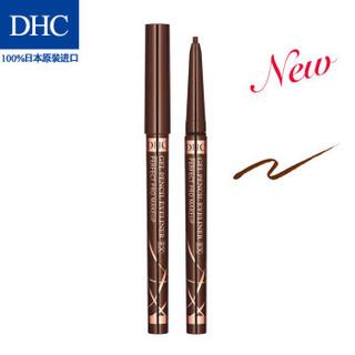 DHC 蝶翠诗 魅黑/柔棕持久眼线胶笔 0.1g 触感平滑浓密持妆不易晕染 柔棕  22661