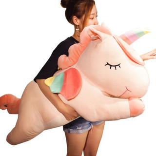 伊美娃娃 独角兽公仔毛绒玩具 80cm 粉红色