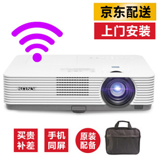 SONY 索尼 投影机 (1024X768dpi、2800流明、30-300英寸)